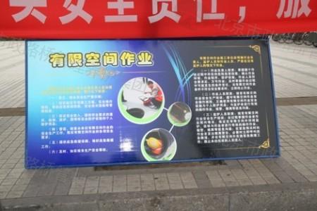 企业动态 新闻中心 北京市政路桥管理养护集团